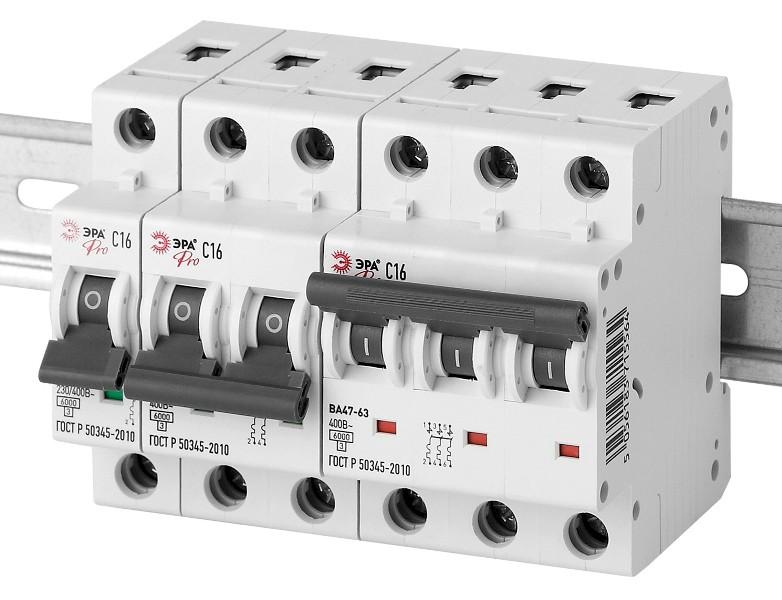 Улучшен конструктив автоматических выключателей ЭРА Pro