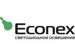 «Эконекс» приглашает испытать возможности «умных» светильников на «Иннопром — 2018»