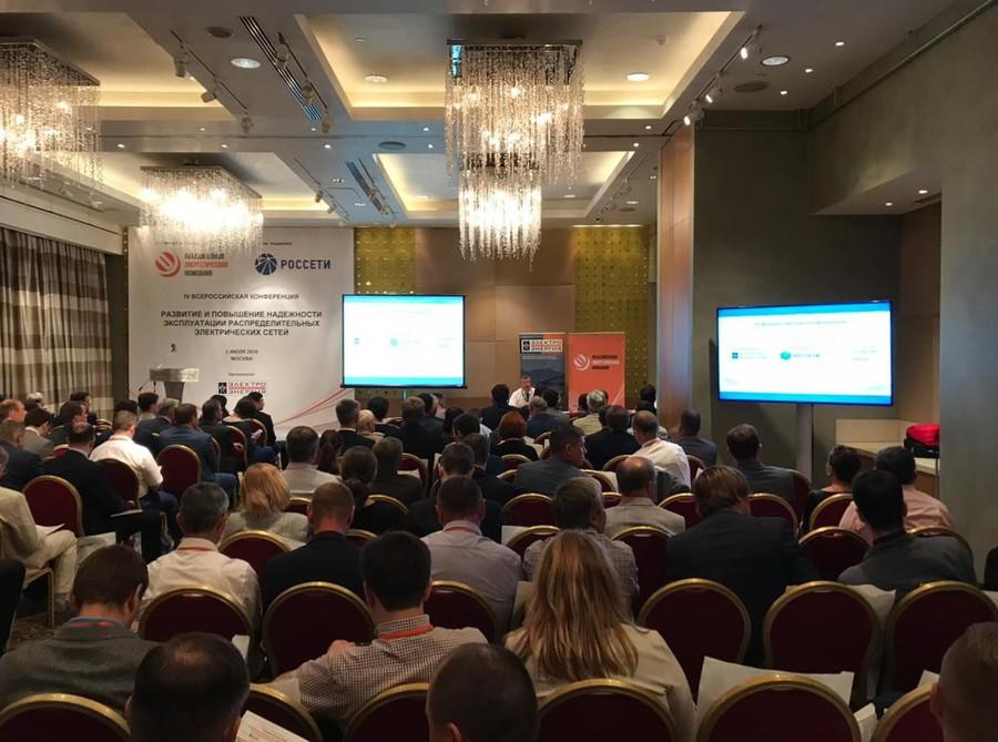 Представители «Москабельмет» участвуют во всероссийской конференции  для специалистов отрасли и госучреждений, которая проходит в Москве