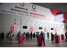 Подведены итоги выставки «ИННОПРОМ-2018»