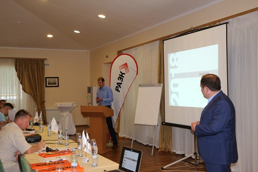 Конференция проектной светотехники