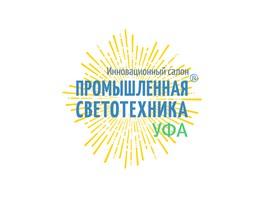 Конференция по промышленной светотехнике пройдет в Уфе