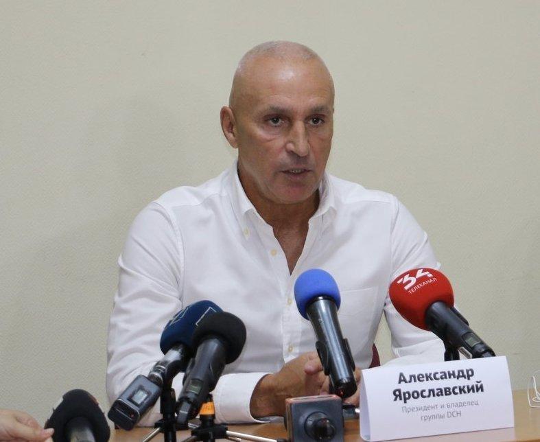 Ярославский сообщил, сколько готов инвестировать в Днепровский аэропорт