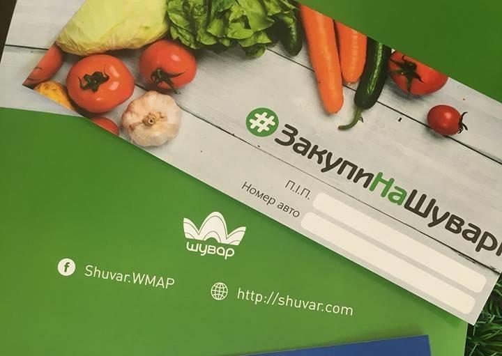 Крупнейший сельхозрынок Западной Украины заработал 21,4 млн грн