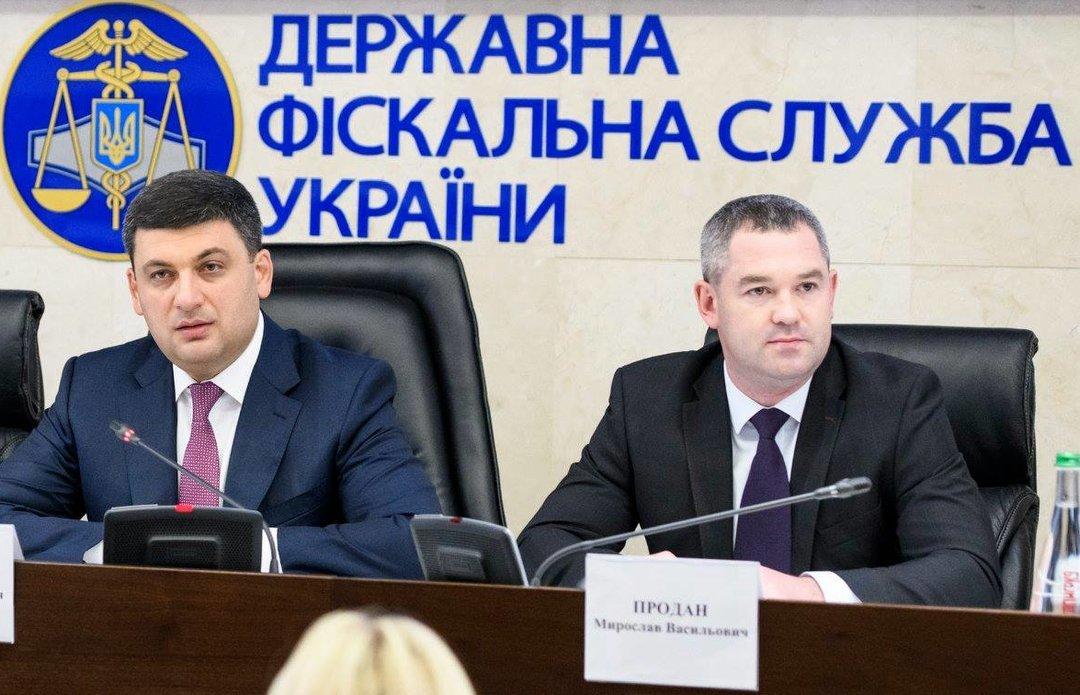 Луценко грозит делами руководителю ГФС