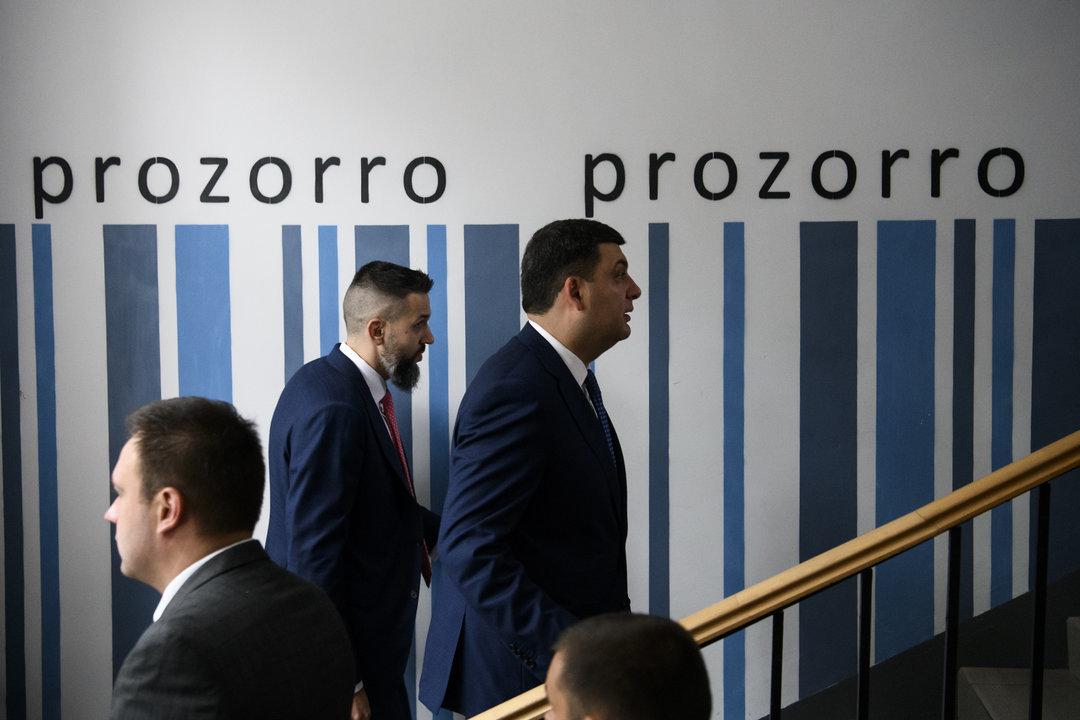 На ProZorro стартовала малая приватизация