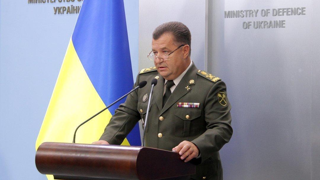 Полторак лишил воинского звания начальство 46-го центра обеспечения в Одессе