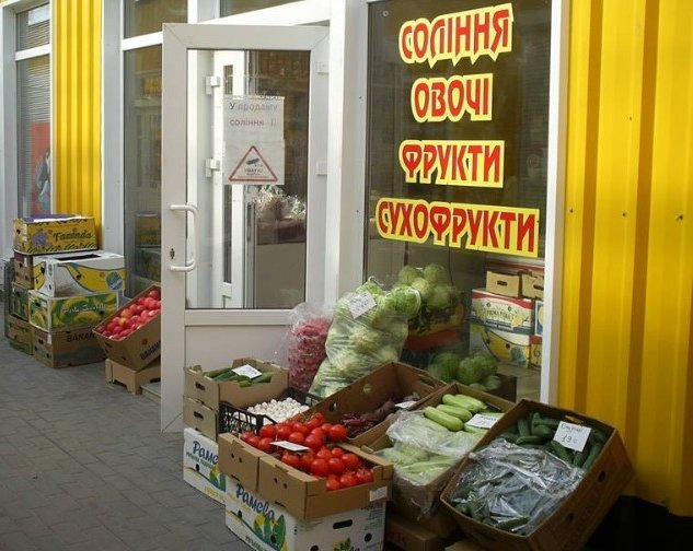В Украине цены не растут два месяца подряд