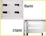 Щиты этажные IEK® — все для удобства потребителей!