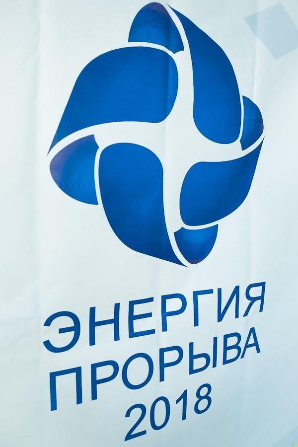 Компания Uniel примет участие в партнерском форуме «Энергия прорыва» в Санкт-Петербурге