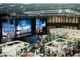 Компания Uniel примет участие в выставке «Городе света» в Кемерово