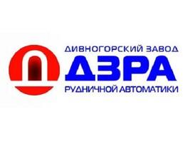 ООО «ДЗРА» выпустил шкафы серии ШЭ 8350