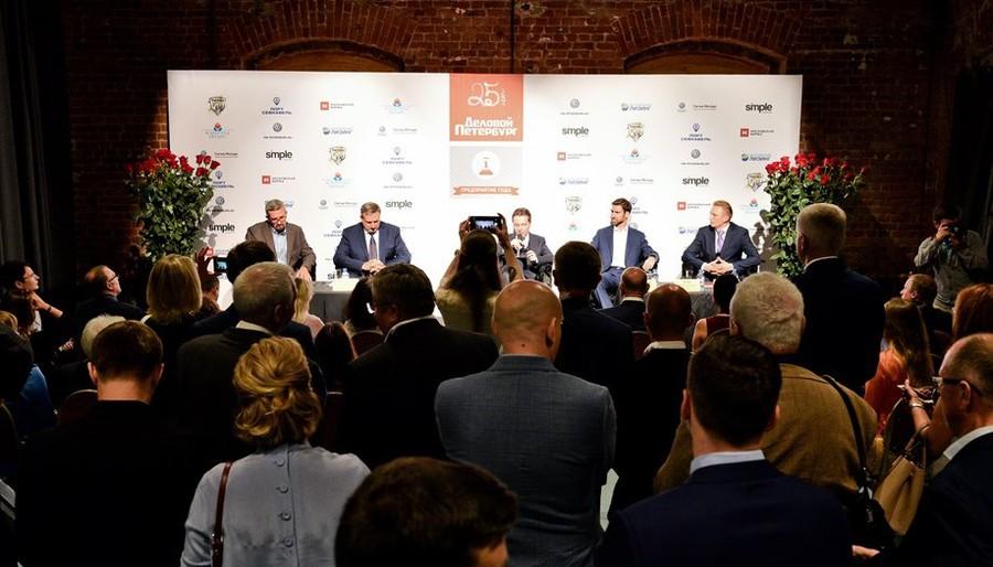 В Санкт-Петербурге определили лучших промышленников Северо-Запада