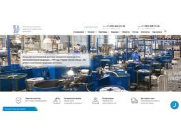 Завод электротехнической арматуры сообщает об обновлении сайта