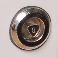 Щиты ЩМП УХЛ1 IP54 IEK® теперь со встроенным обновленным замком-защелкой с трехгранным ключом
