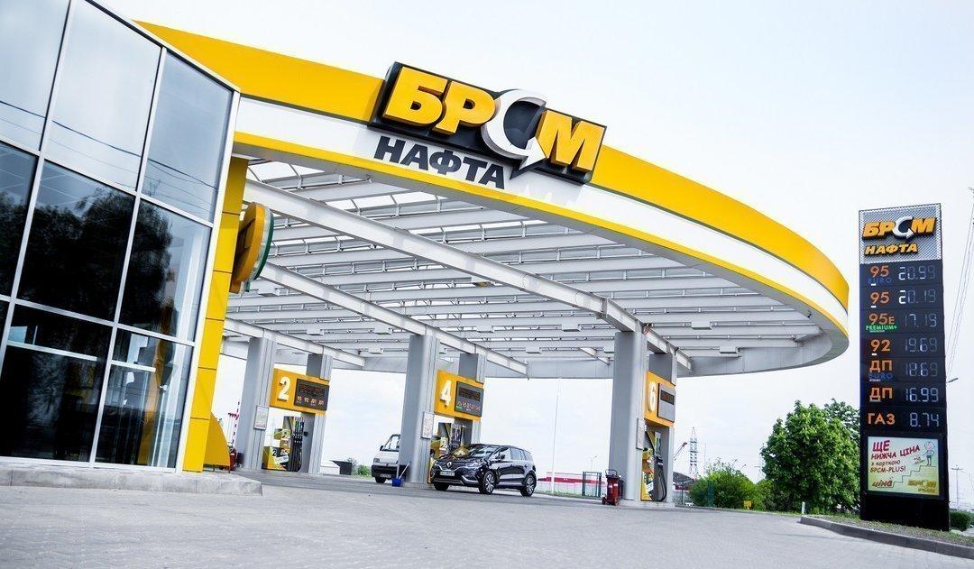 """""""БРСМ-Нафта"""" разрывает договор с одноименной сетью АЗС"""