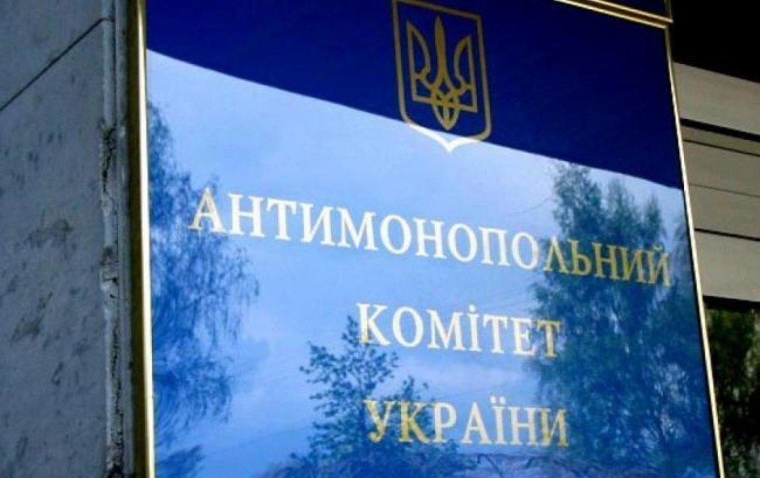 Еще одного производителя хлеба оштрафовали за имитацию упаковки Киевхлеба