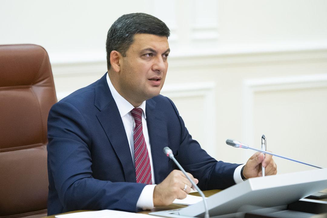 Члены набсовета ПриватБанка будут получать до 9 млн грн в год