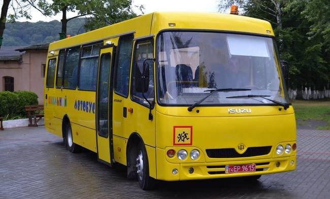 Какие области в Украине больше всего закупили школьных автобусов