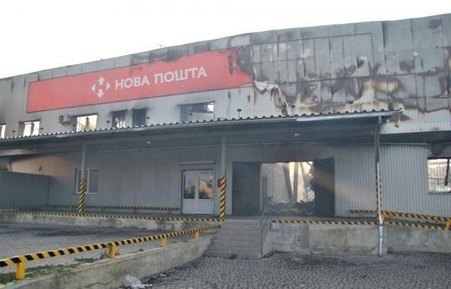 """""""Новая Почта"""" начала выплачивать компенсацию после пожара в Мукачево"""