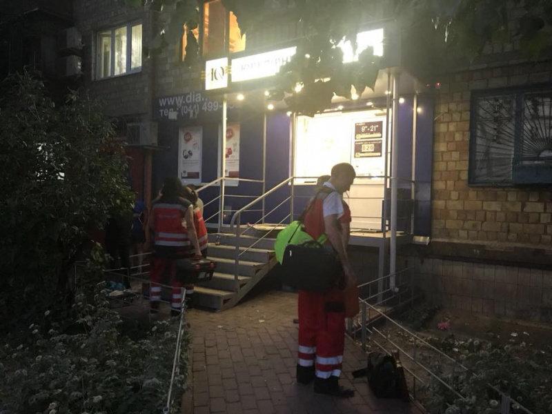 Полиция открыла два дела по факту нападения на ломбард в Киеве