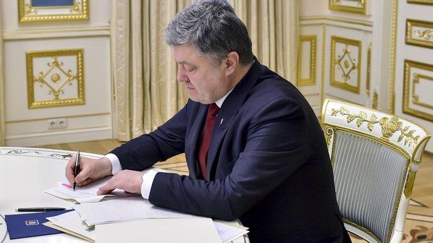 Порошенко подписал закон об изменении правил использования земельных массивов
