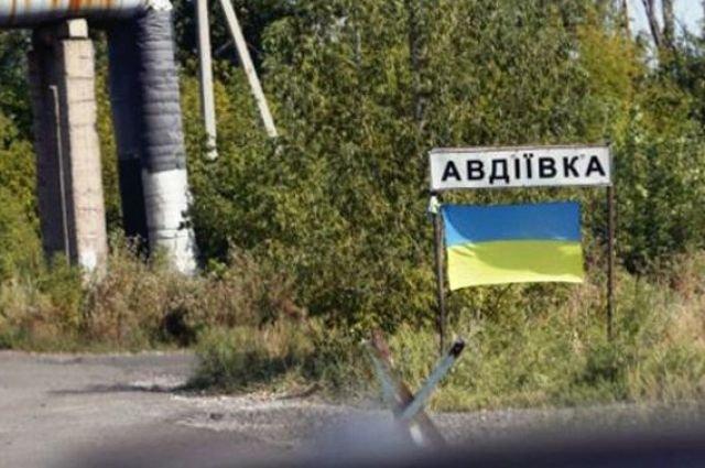 В Авдеевку начали подавать газ