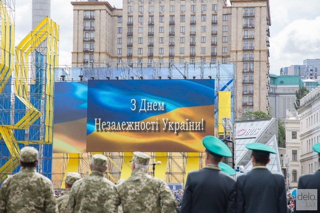 Репетиция парада в Киеве: какие улицы перекроют (список)