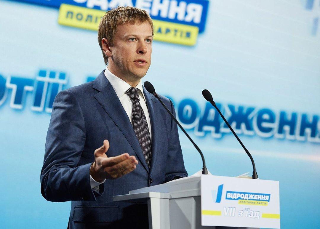 В компании Хомутынника подтвердили покупку доли в нефтегазовой компании JKX Oil&Gas