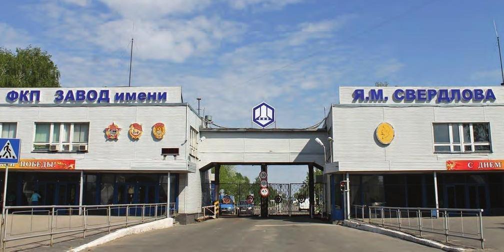 В России произошел взрыв на заводе, где производят тротил и гексоген