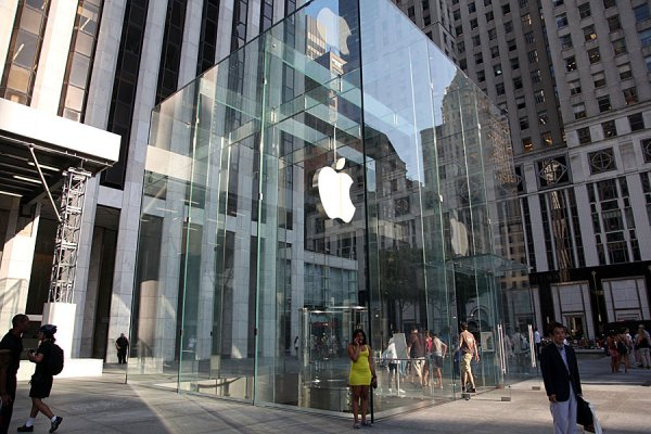В Apple раскрыли финансовый отчет за минувший квартал