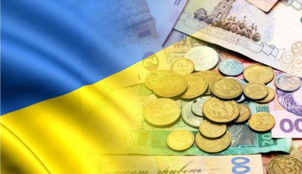 Украина попала в список нуждающихся в финансах стран