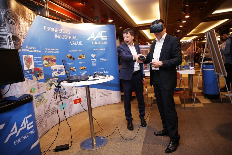 Самые яркие моменты Конференции Bentley Going Digital 2018 в Москве