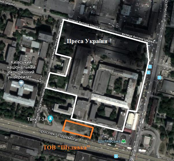 """Территория """"Прессы Украины"""" пойдет под застройку, здание передадут Госбюро расследований"""