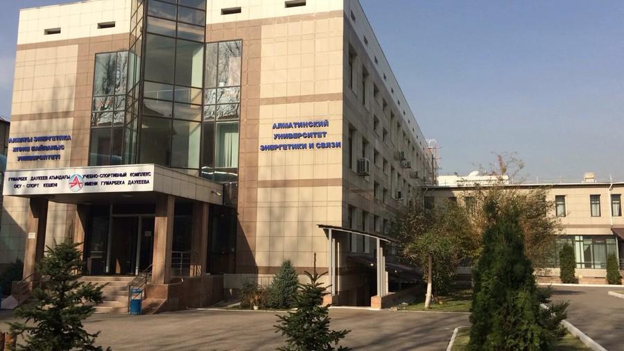 «ЭЛСИБ» примет участие в Международном XIV Форуме главных энергетиков предприятий Казахстана