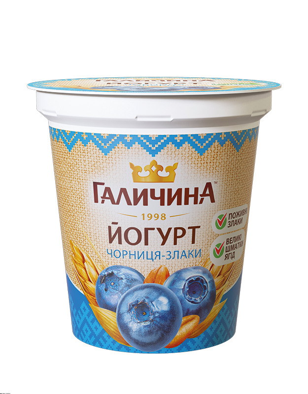 "ЧАО ""Галичина"" признали банкротом"