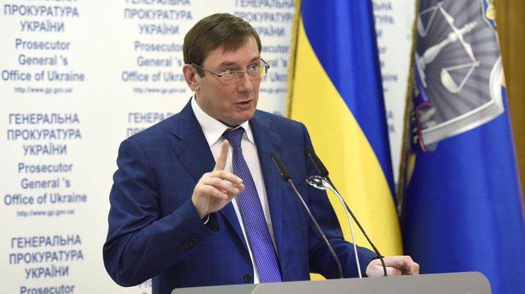 ГПУ закроет производство против Захарченко