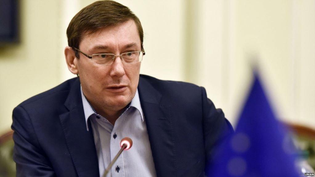 """Луценко назвал причину трагедии с """"Молотом"""" на Ровенском полигоне"""