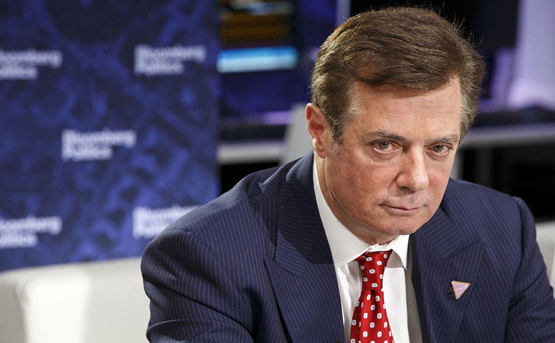 Манафорт признал себя виновным в сговоре против США
