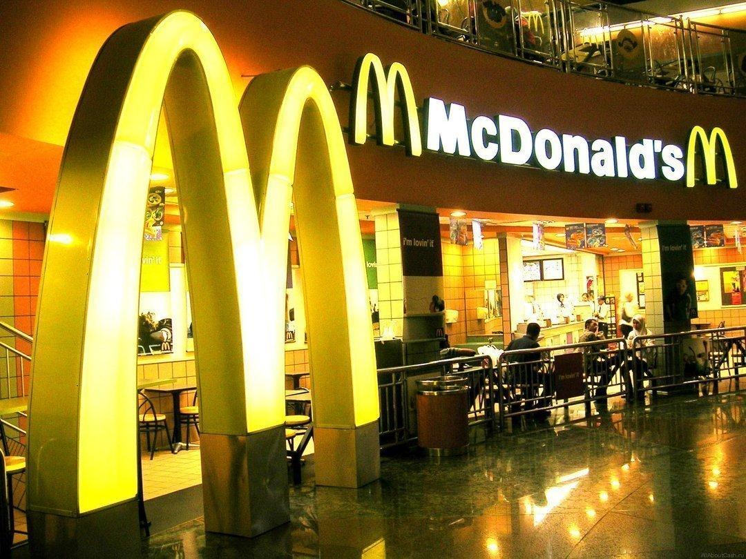 McDonald's вышел сухим из воды: Еврокомиссия не нашла доказательств сговора