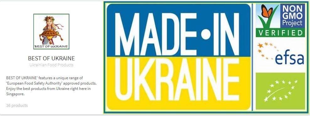Три известные украинские компании вышли на популярный маркетплейс Сингапура