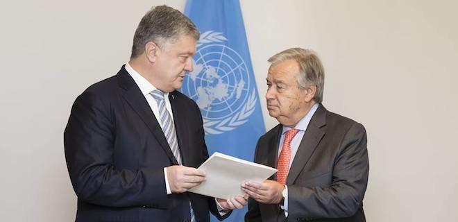 """Порошенко передал в ООН ноту о прекращении """"дружбы"""" с Россией (видео)"""