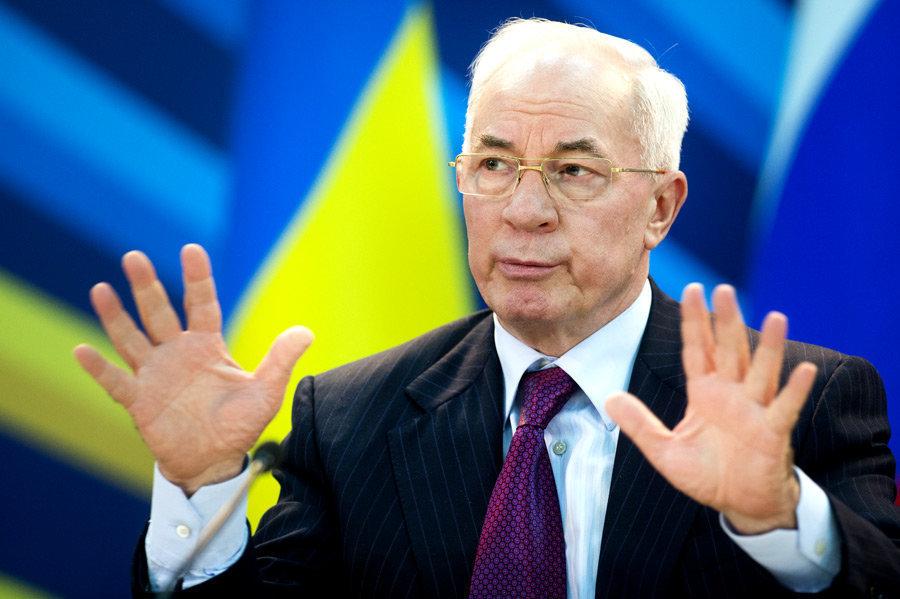 В отношении Азарова откроют специальное расследование — генпрокурор