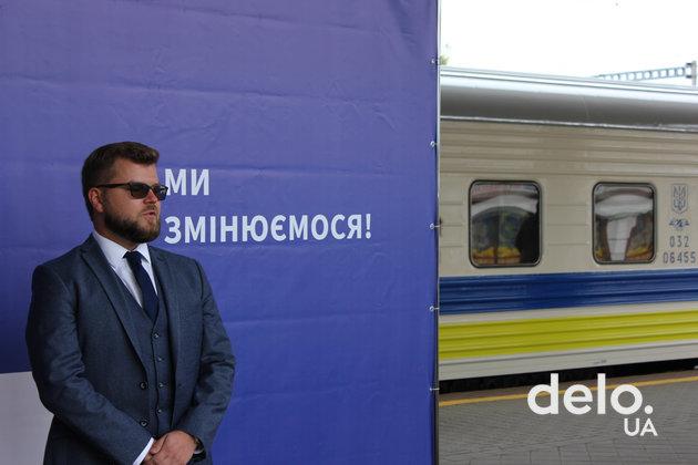 """Что изменится в """"Укрзализныце"""" вместе с логотипом (фоторепортаж)"""