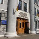 Харьковский национальный университет радиоэлектроники к вашим услугам