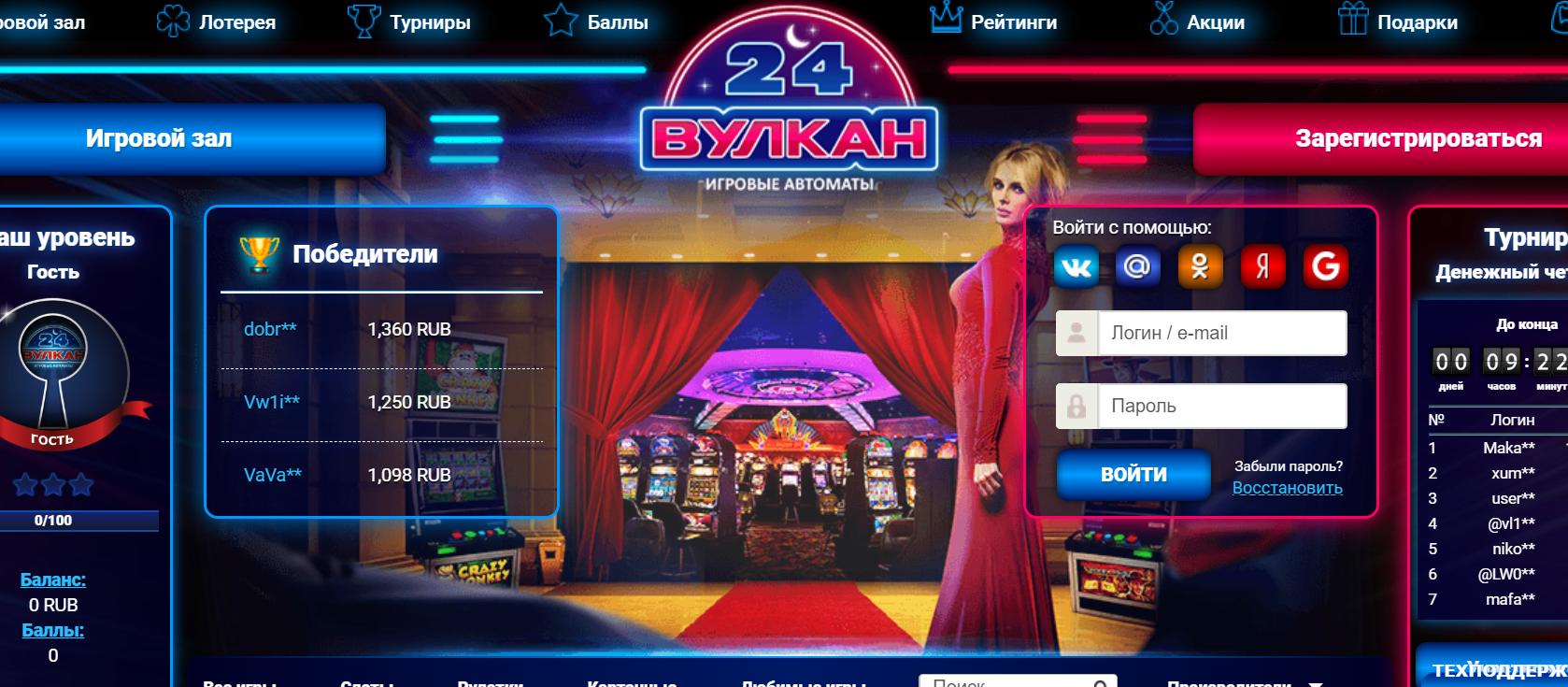 Правильный выбор – это автомат с бонусами в казино Вулкан 24