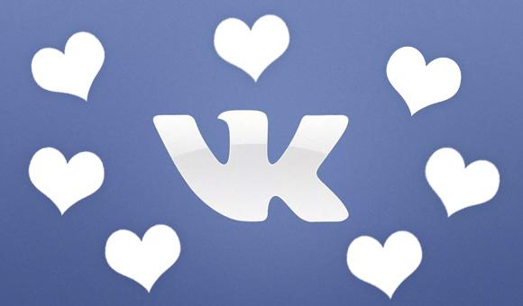 Накрутка лайков в ВК без заданий