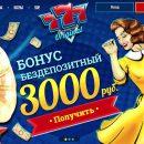 777 Original - принципы активации кэшбека и какие мероприятия проводятся для вип-игроков