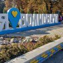 Автобус Харьков Волноваха: как выбрать самый комфортный?